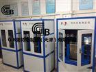 GB导热系数综合测试系统*试验介绍