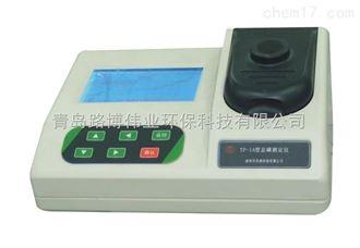 TP-1A型 总磷测定仪丨实验室水质总磷分析仪