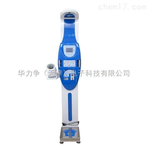医院型多功能超声波身高体重测量仪