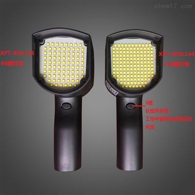 PT-L200BLED144灯珠手持式频闪仪充电自动扫频