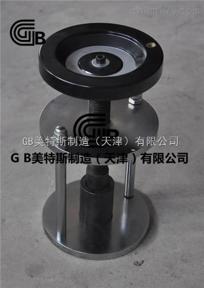 GB压样器*执行标准GB/T5480-2008