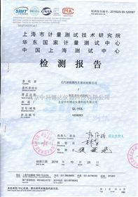 臭氧老化试验箱检测证书