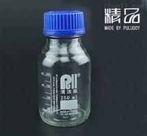 ps 8011西安熱銷  玻璃 顆粒度取樣瓶