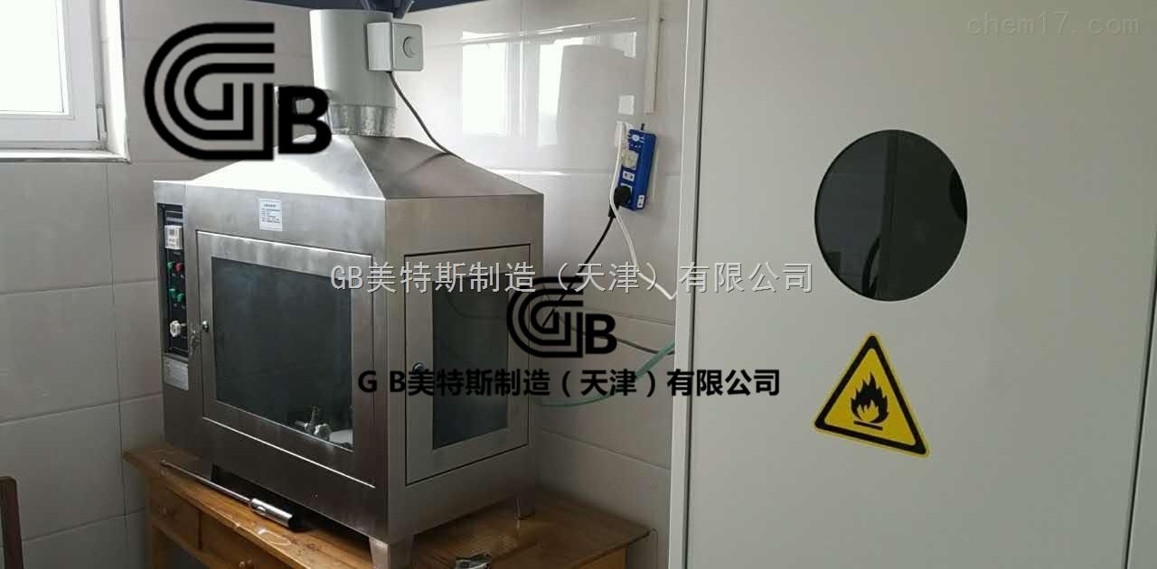 GB建筑保温材料燃烧性能检测装置/性能展示
