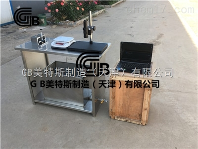 GB硬质泡沫吸水率测定仪-专业生产
