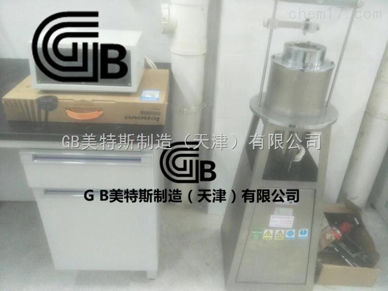 GB不燃性测试炉-性能制造