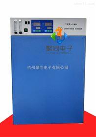 云南二氧化碳培养箱HH.CHP-TW远红外co2培养箱