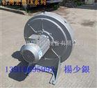 LS-75(0.1KW)台湾宏丰送风机LS-75