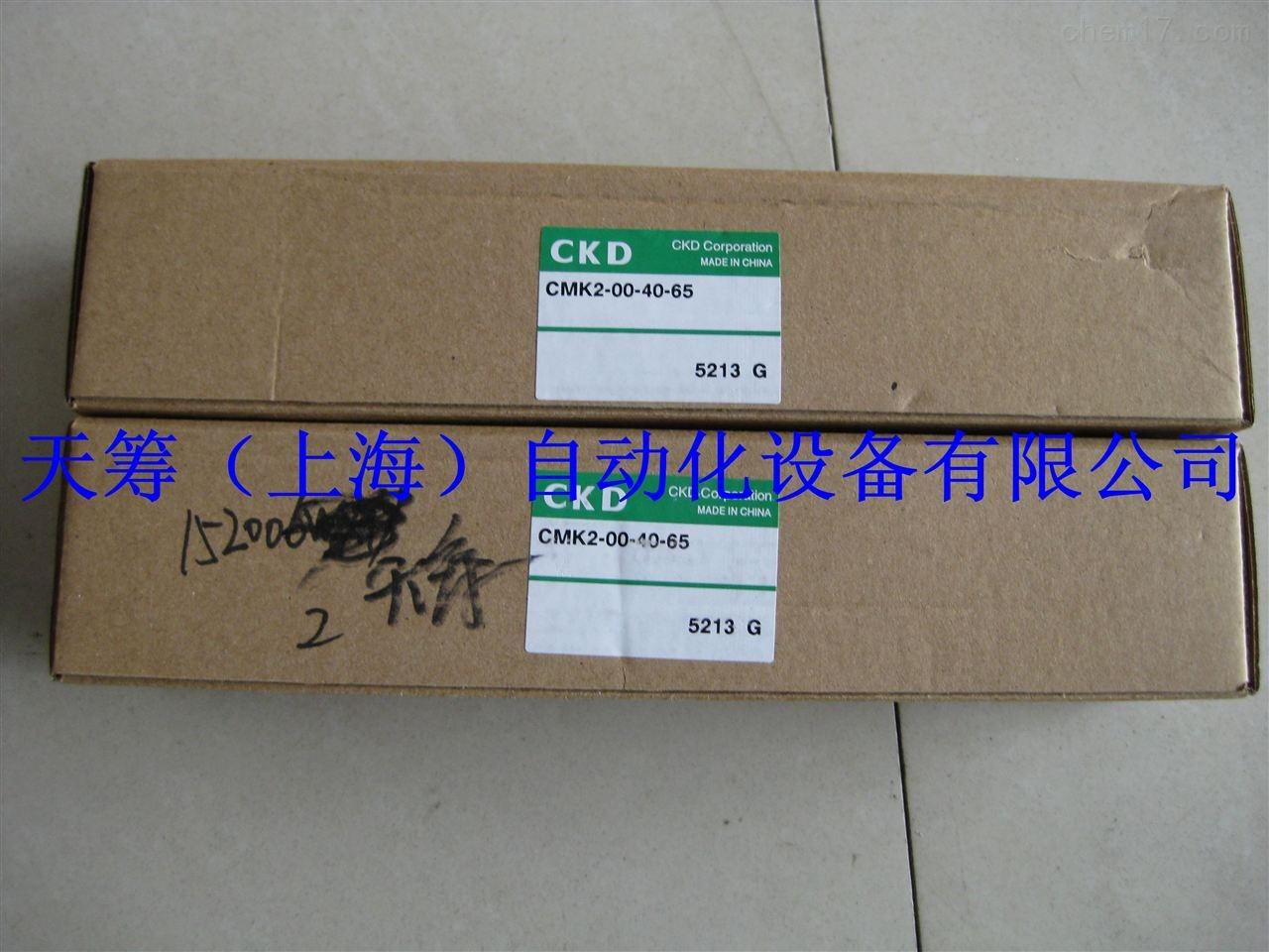 CKD紧固型气缸CMK2-00-40-65