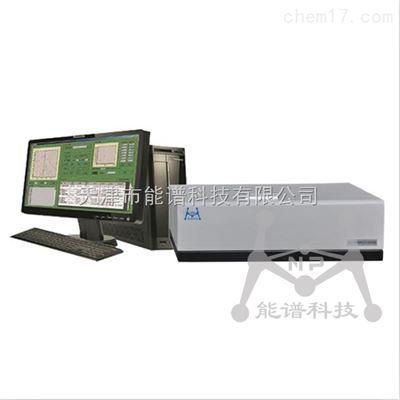 OIL3000B紅外分光測油儀