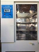 水泥混凝土标准养护箱 SHBY-60B