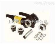 上海旺徐FSQ-25手提式電動套絲機