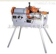 上海旺徐Z1T-SD50AF管電動套絲機