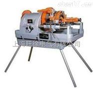 上海旺徐Z1T-SD50F高速電動切管套絲機