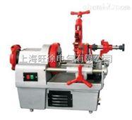 上海旺徐Z1T-R4 高速低耗電動切管套絲機