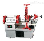 上海旺徐Z1T-R4III高速低耗電動切管套絲機
