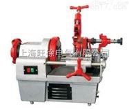 上海旺徐Z1T-R2C高速低耗電動切管套絲機