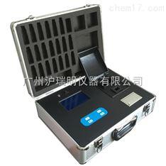 ZJS-07水质重金属检测仪 7参数水质分析仪