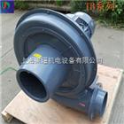 TB125-3(2.2KW)台湾全风TB125-3透浦式鼓风机
