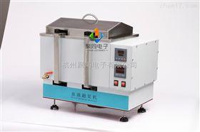 *气浴式血液融浆机JTSC-4N桂林