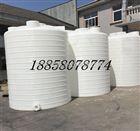 10吨电镀废水储存桶 PE桶厂家