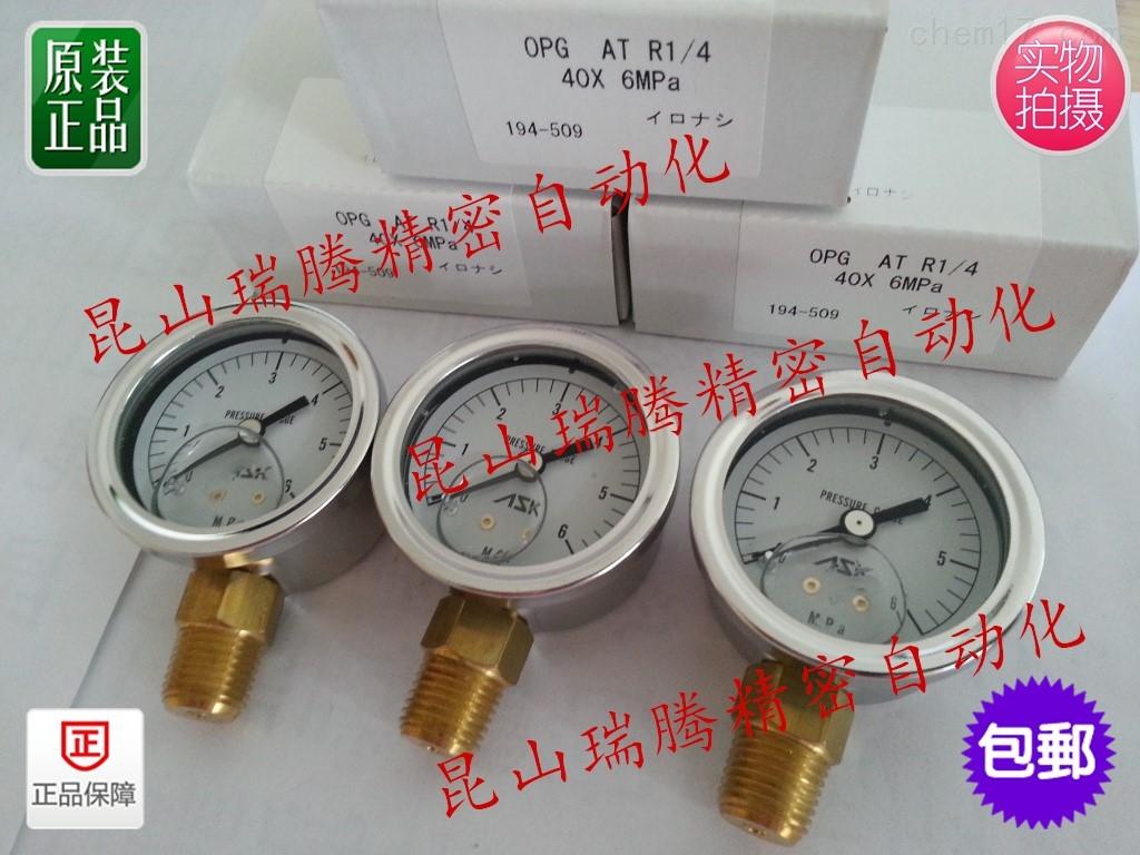 充油耐振压力表ASK小型压力表