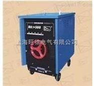 上海旺徐BX1-400交流弧焊機