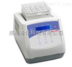 BG-thermoLT控温范围:-10℃ ~ 100℃干式恒温器