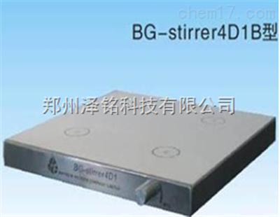BG-stirrer4D1B微电脑控制,无级调速,搅拌子自动居中超薄磁力搅拌器
