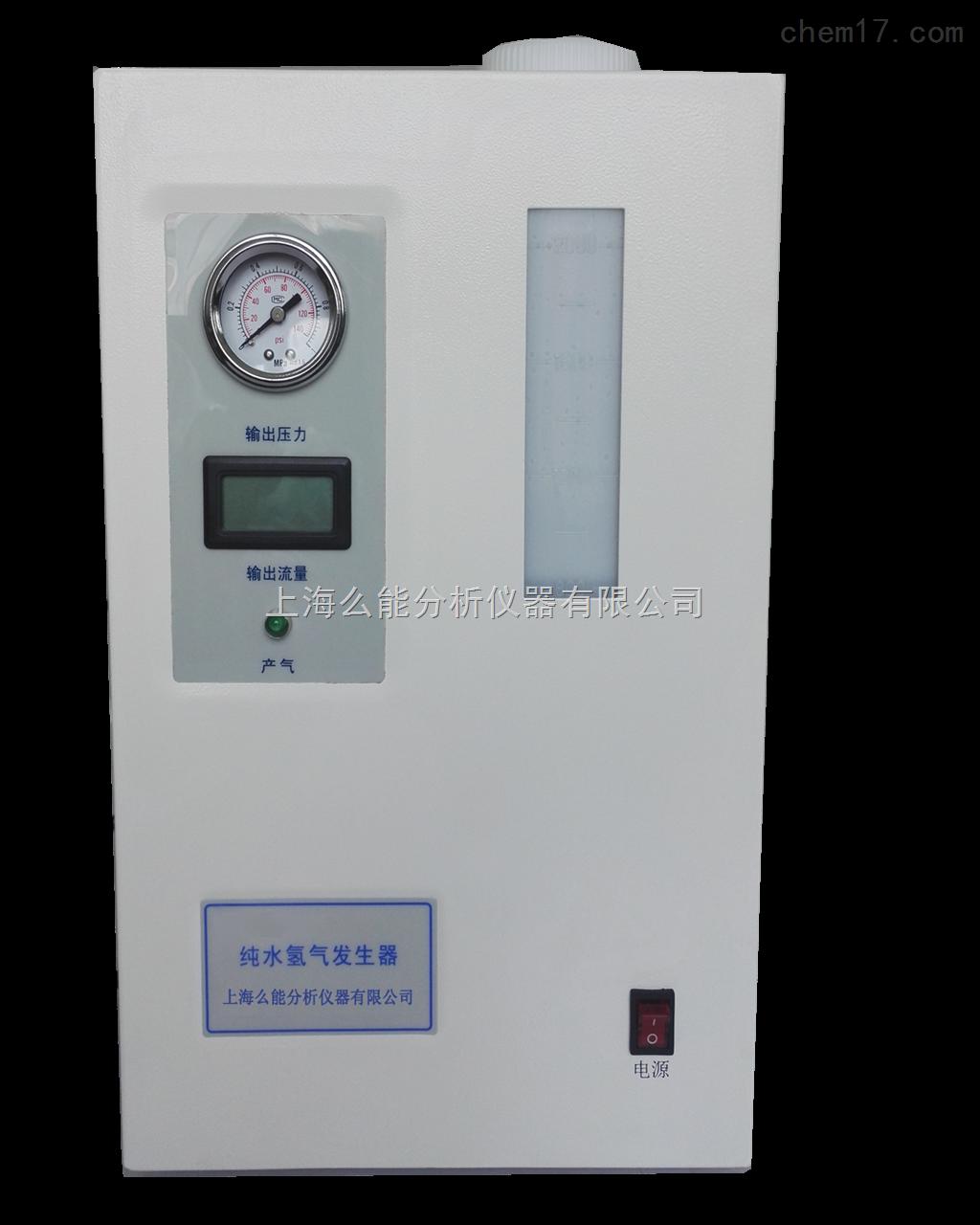 纯水型氢气发生器MNH-200C