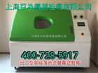 JW-S1000iP杭州盐雾试验箱厂家,上海盐雾试验箱价格