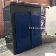 电焊条工业烤箱哪里有卖广东哪里做烤箱好