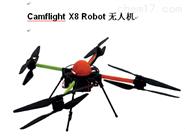 无人机载成像光谱仪