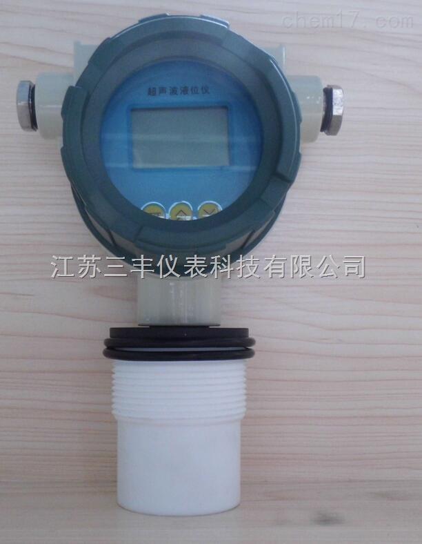 防爆超声波液位仪