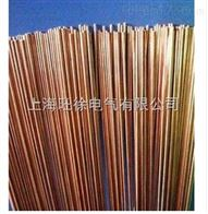 JT-T227銅及銅合金焊條廠家