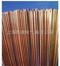 上海旺徐JT-T307銅及銅合金焊條