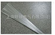 上海旺徐鋁焊條