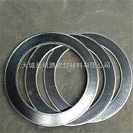 DN500金属包覆垫片 钢包垫片 一体型包覆垫片