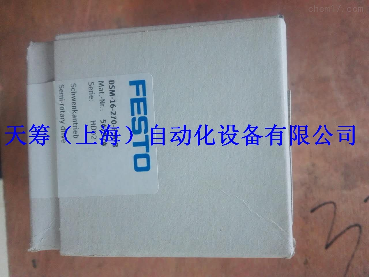FESTO摆动驱动器DSM-16-270-P-A-B