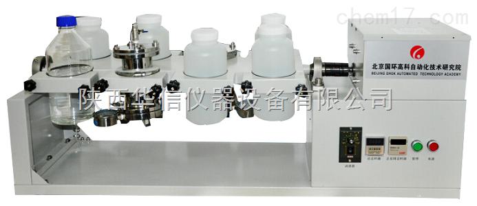 GGC-D平板开放式翻转振荡器