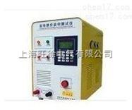 上海旺徐YH-3放電器
