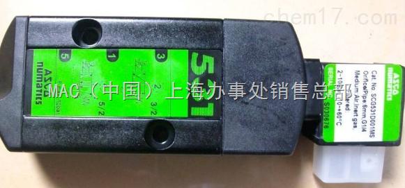 原装ASCO电磁阀WBIS8262A386特价销售
