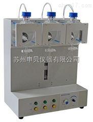 自液液萃取器