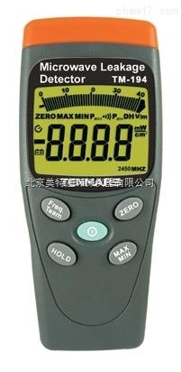 台湾泰玛斯TM-194电磁场测试仪厂家直销