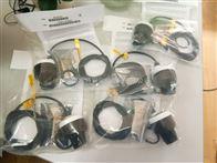 DL10-01FLOWLINE超声波液位传感器