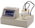 BSWS-6 微量水分测定仪