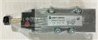 原装NORGREN电控电磁阀SXE9574-Z81-61/13J