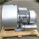 2QB740-SGH47(5.5KW)吸送粮食专用双叶轮高压风机