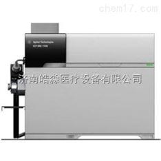 Agilent7900ICP-MS无机质谱仪