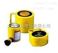 上海旺徐RCS302單作用薄型液壓千斤頂